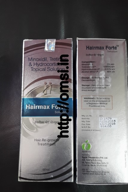 HAIRMAX FORTE SOLUTION