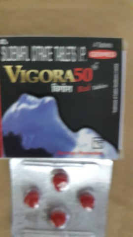 Vigora vs viagra