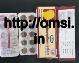 Mahasapthamrutham tablets