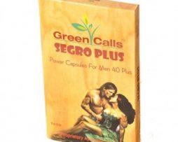 musi segro plus green calls