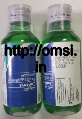 Tantum Oral Rinse Uses Side Effects Price Reviews