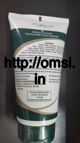 Venusia Max Cream 150gm Online Medical Store Delhi India