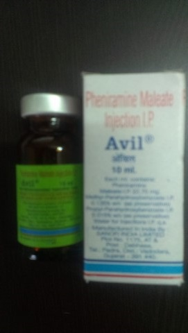 Avil (227.5 mg) Injection 10 ml Sanofi Aventis