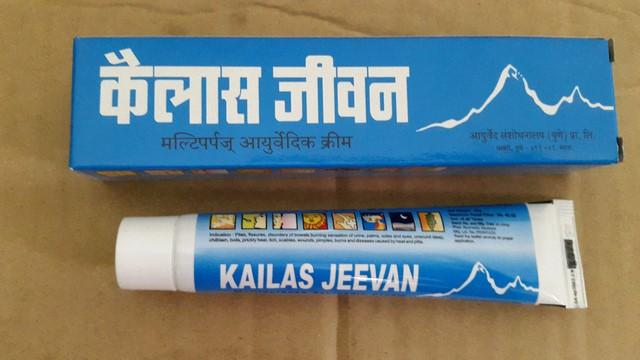 Kailas Jeevan cream 30GM multipurpose ayurvedic