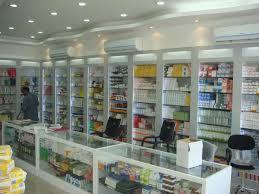 Online Pharmacy Qatar Online Medical Store