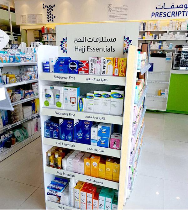 Al Dawaa Pharmacy Saudi Arabia Online Medical Store