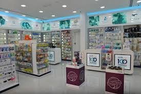 Online Pharmacy Muling China