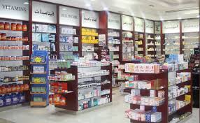 Online Pharmacy Ning'an China