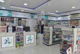 Online Pharmacy Zunhua China