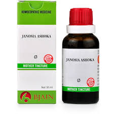By Photo Congress || Mother Tincture Uses In Hindi